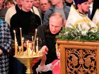 Владимир Путин присутствовал на праздничном богослужении в Спасском соборе Свято-Юрьева монастыря