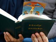 """Суд Владивостока отменил решение об уничтожении Библии по """"закону Яровой"""""""