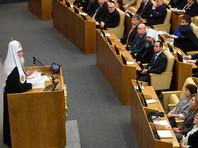 Патриарх Кирилл призвал депутатов Госдумы запретить давать микрозаймы алкоголикам и наркоманам