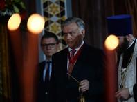 Экс-глава РЖД получил патриарший знак храмостроителя