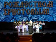 Патриарх Московский и всея Руси Кирилл выступает на Патриаршей Рождественской елке в храме Христа Спасителя в Москве