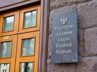 Минобрнауки РФ в настоящее время разрабатывает всеобщий курс православия для российских школьников всех классов в рамках курса Основы религиозных культур и светской этики