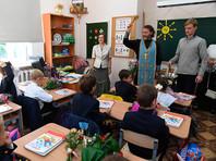 Минобрнауки: изучение основ православия с 1-го по 11 класс под вопросом