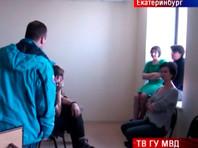 Полиция и ФСБ провели обыски в офисе саентологов в Екатеринбурге