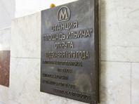 РПЦ попросила Собянина переименовать станцию метро