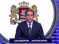 Прокурор Грузии заявил о найденном яде у подозреваемого в покушении на патриарха