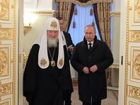 Путин поздравил патриарха Кирилла с днем интронизации и преподнес подарок