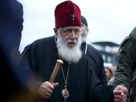 """В РПЦ назвали  """"странной"""" историю об отравлении грузинского патриарха"""
