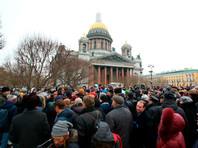 Противники передачи Исаакиевского собора РПЦ, Санкт-Петербург, 12 февраля 2017 года
