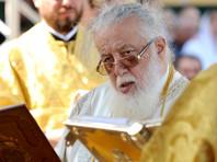 Во время лечения грузинского патриарха в Германии украли его печать и факсимиле