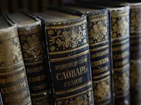 Суд в Петербурге разрешил поминать бога всуе