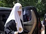 """В РПЦ, комментируя нападки на роскошный образ жизни патриарха, вспомнили про трамвай и """"Ладу Калину"""""""