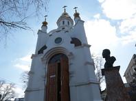 На момент посещения часовни святых царственных страстотерпцев комиссией следов мироточения на бронзовом бюсте царя-страстотерпца Николая II и иконах в часовне не установлено