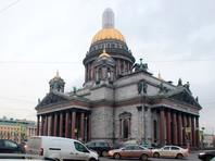 Единороссы в парламенте Петербурга не поддержат референдум о принадлежности Исаакия