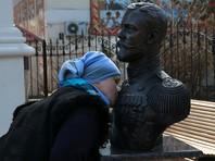 В РПЦ осудили шутки над новостью о мироточении бюста Николая II