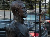 Комиссия священников не нашла следов мироточения бюста Николая II в Симферополе