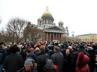 В суд Петербурга поступил очередной иск о незаконности передачи Исаакиевского собора РПЦ