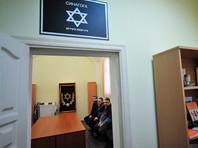 Глава ФЕОР обратился в Госдуму за содействием в возвращении верующим синагог