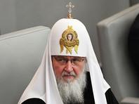 Патриарх Кирилл назвал теракт в Петербурге вызовом всему народу
