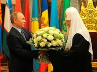 РБК: беседа Патриарха Кирилла с Путиным сыграла решающую роль в передаче Исаакиевского собора РПЦ