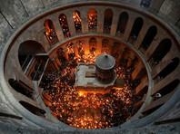 Благодатный огонь сошел в Иерусалиме, его частицу везут в Москву