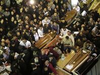 Коптские православные храмы на юге Египта отказываются от пасхальных празднеств в знак траура по жертвам терактов