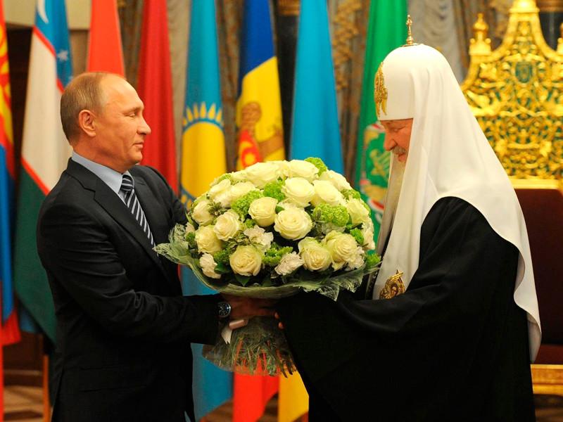 Владимир Путин и патриарх Кирилл, 22 ноября 2017 года