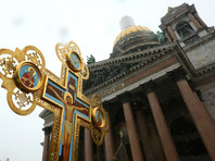 Колокол Исаакиевского собора ударил 13 раз в память о жертвах теракта в петербургском метро