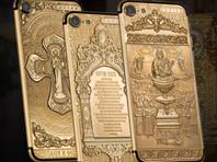 В РПЦ к Пасхе благословили коллекцию православных iPhone в золоте за 200 тысяч рублей