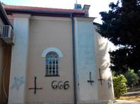 В Хайфе сатанисты осквернили православную церковь