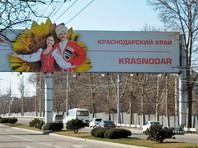 Радоница объявлена в Краснодарском крае нерабочим днем