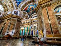 В РПЦ подтвердили планы придать Исаакиевскому собору статус патриаршего