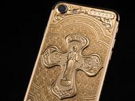 В РПЦ заявили, что не благословляли золотые айфоны с молитвами, и назвали их пошлятиной