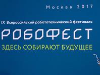 Семья православных изобретателей заняла второе место на всероссийском конкурсе робототехники