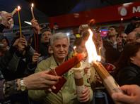 Российская делегация отправилась в Иерусалим за частицей Благодатного огня