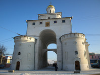 В РПЦ уточнили, на что претендуют в музее Золотые ворота во Владимире