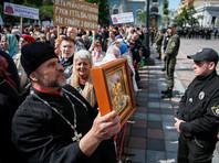 Накануне Верховная Рада отказалась рассматривать эти документы на фоне проведения под стенами парламента акции православных против их принятия