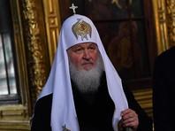 Патриарх Кирилл призвал не одаривать его цветами на именины, а лучше помочь пострадавшим в Сирии