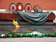 В Москве представители еврейской общины возложат венки к Могиле Неизвестного Солдата в Александровском саду