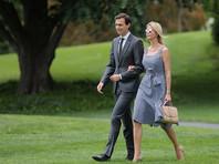 Дочь президента США Иванка Трамп и ее муж Джаред Кушнер получили от раввина специальное разрешение лететь вместе с президентом США в субботу, 20 мая, в поездку на Ближний Восток и в Европу