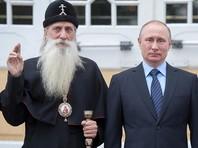 Путин осмотрел выставку в московском духовном центре Старообрядческой церкви  (ФОТО, ВИДЕО)