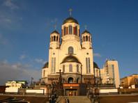 """Над входом в екатеринбургский храм, где Соколовский ловил покемонов, появилась надпись """"За Пикачу!"""""""