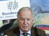 """Немецкий политик, """"понимающий Путина"""", обвинил ислам в несоответствии европейским ценностям"""