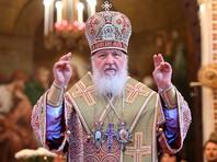 Патриарх Кирилл отметил именины в храме Христа Спасителя у мощей Николая Чудотворца