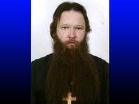 В Израиле нашли и захоронили останки нижегородского священника РПЦ, пропавшего в 2013 году
