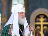Патриарх Кирилл сравнил веру с мобильной связью, но без телефона