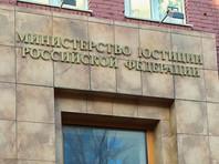 Минюст признал научные степени по теологии в России