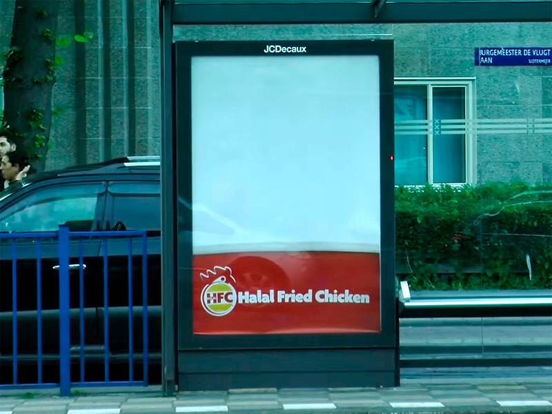 В Амстердаме появилась чувствительная к Рамадану реклама халяльного фастфуда