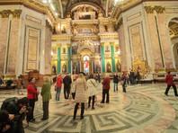 """В музее """"Исаакиевский собор"""" закрыли отдел по взаимодействию с РПЦ"""
