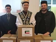 Башкирские мусульмане по случаю Рамадана получили продуктовые посылки из Кувейта